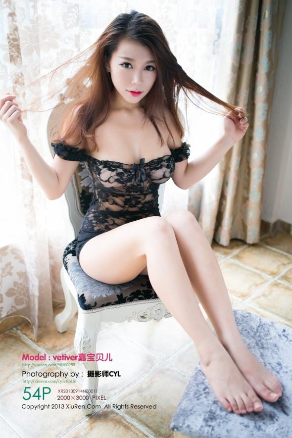 [XIUREN秀人网]XR20130914N00011 vetiver嘉宝贝儿