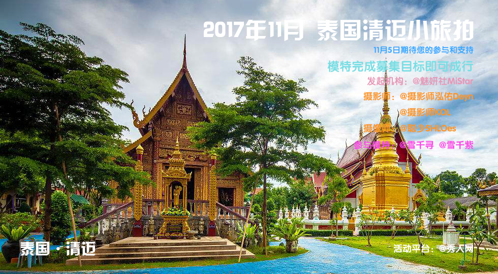 Chiengmai _cover.jpg