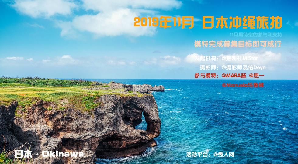 Okinawa_cover.jpg